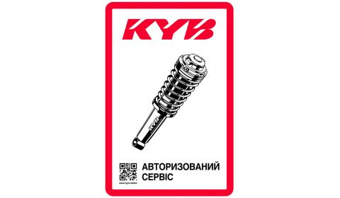 Програма «KYB Service»