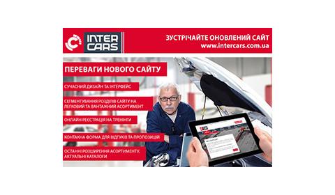 ОНОВЛЕНА ВЕБ-СТОРІНКА INTER CARS UKRAINE!