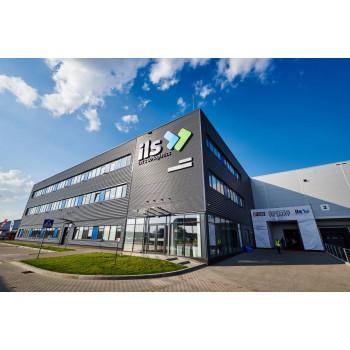 Europejskie Centrum Logistyki i Rozwoju ILS otwarte