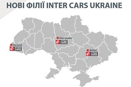 3 НОВІ ФІЛІЇ INTER CARS UKRAINE!!!