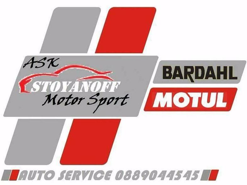 STOYANOFF MOTOR SPORT photo-0