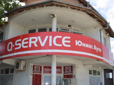 Q-SERVICE ЮНИКС АУТО