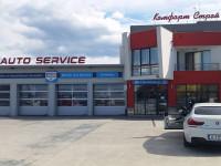 BOSCH CAR SERVICE AHELOY
