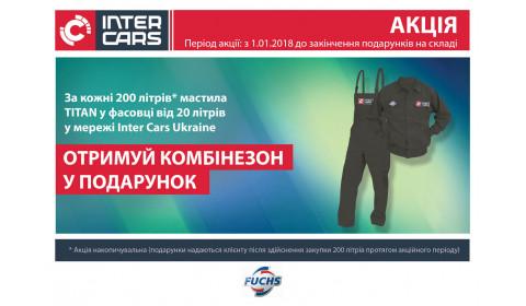 КУПУЙ 200 ЛІТРІВ МАСТИЛА TITAN ТА ОТРИМУЙ КОМБІНЕЗОН У ПОДАРУНОК