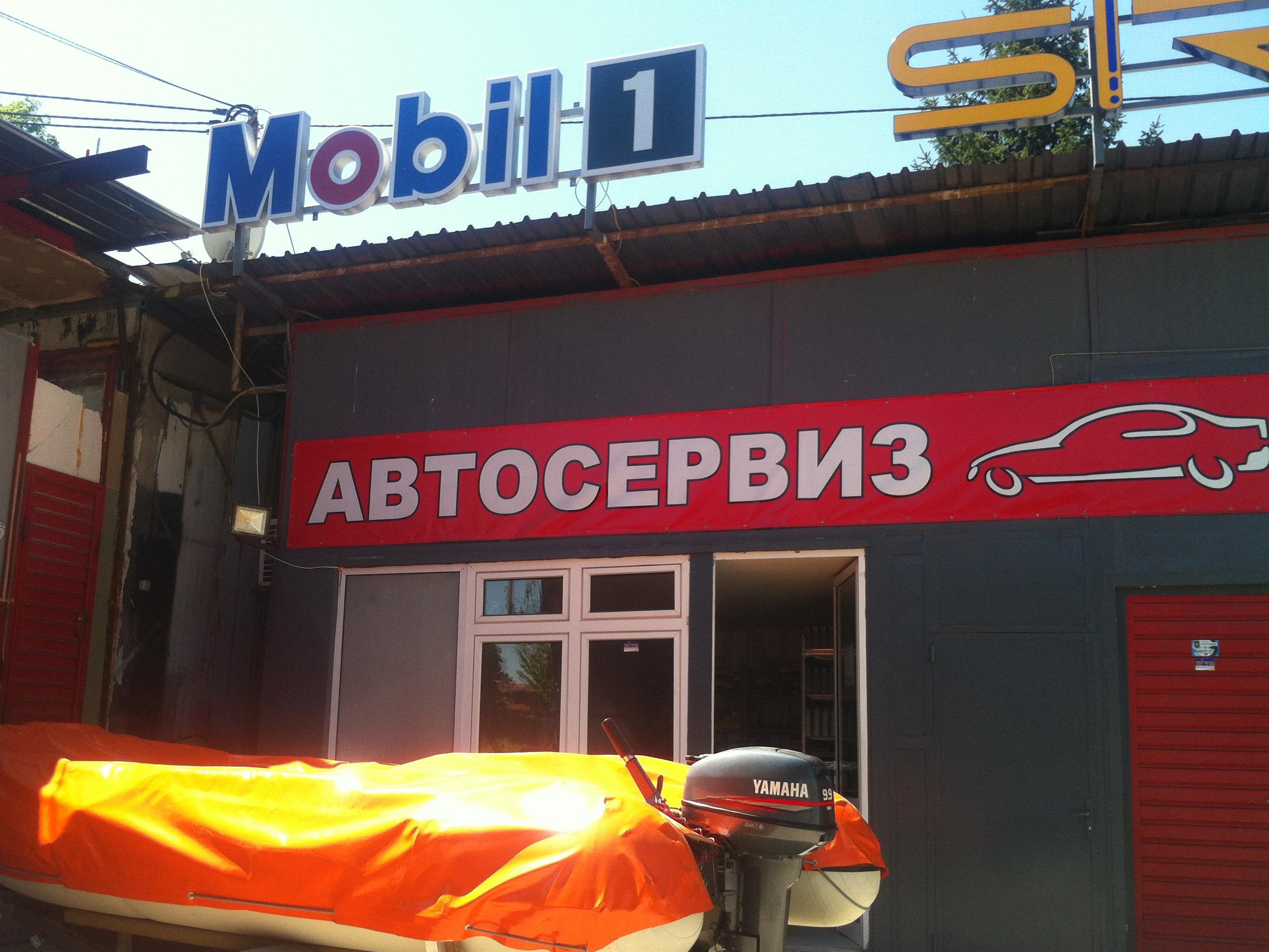 ОЙЛПЛЮС ООД photo-0