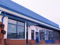 Autoryzowane Centrum Sprzedaży i Usług Samochodowych  MORĄG