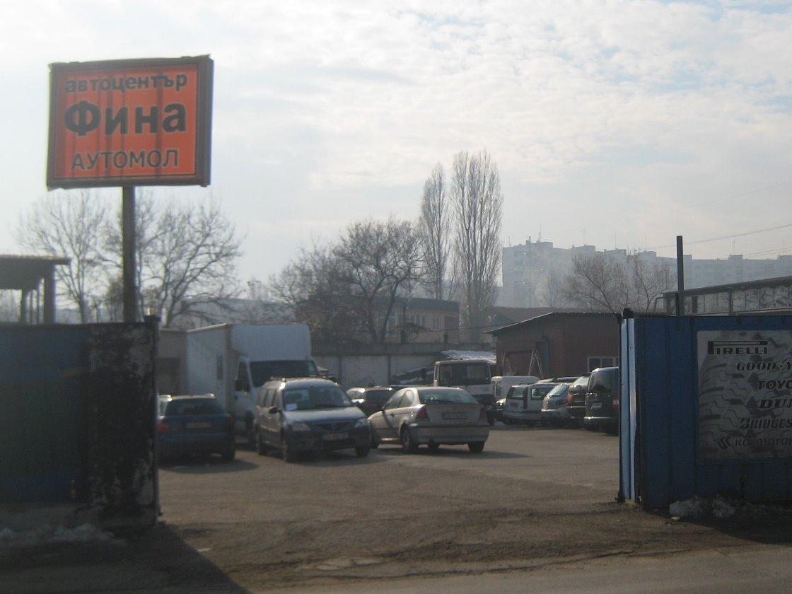 ФИНА photo-0