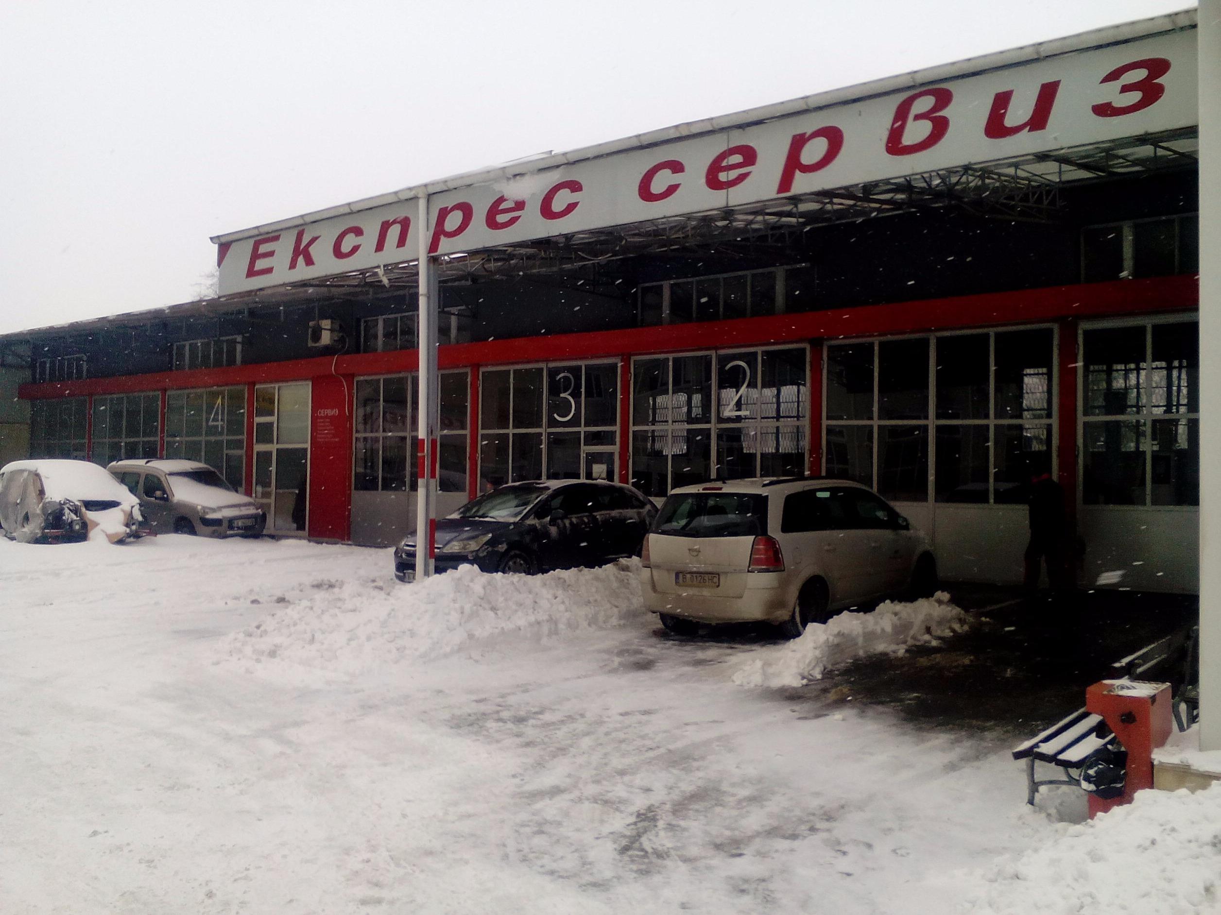 ТЪРГОВСКО-СЕРВИЗЕН ЦЕНТЪР АУТОМОТОР photo-0