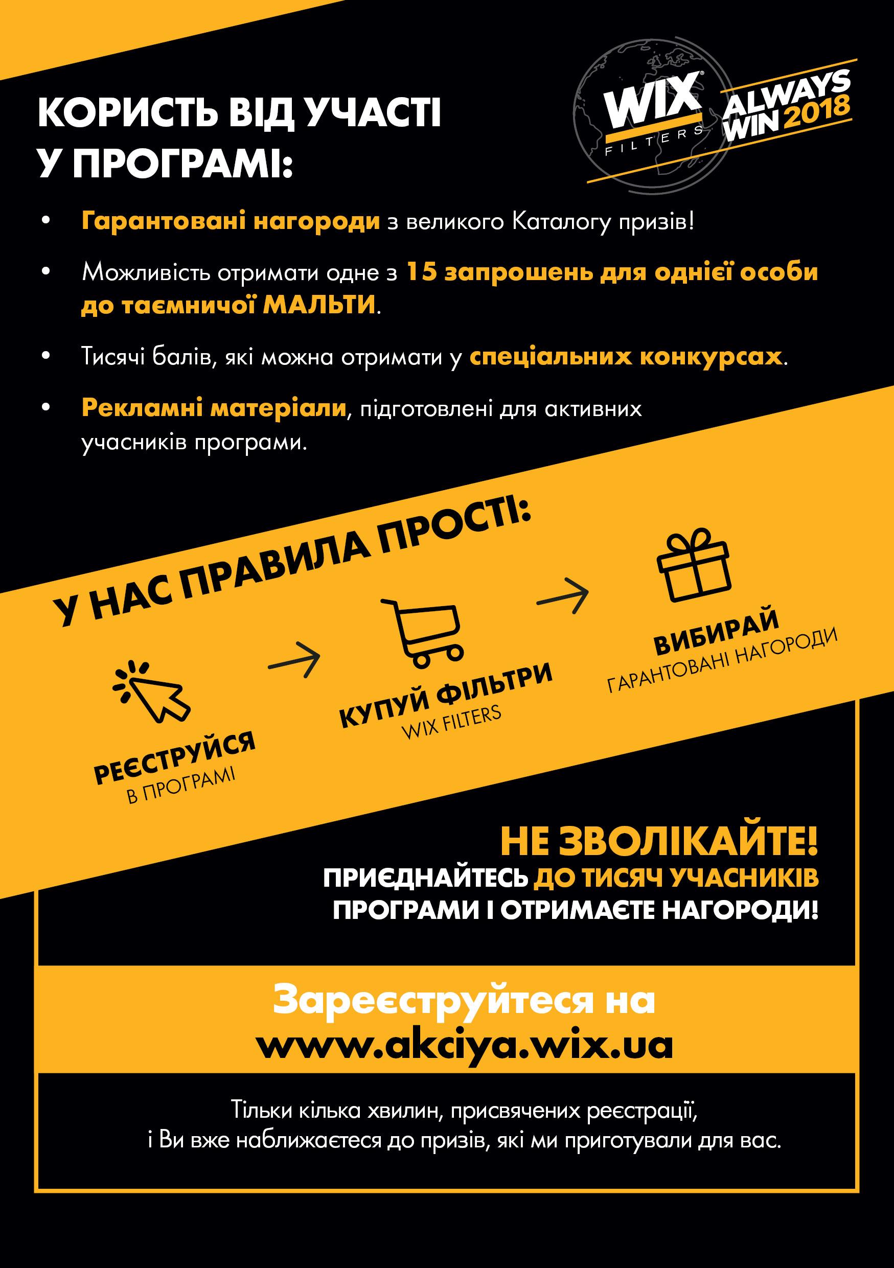 01_UA_A5_STATYCZNY_st_2.jpg