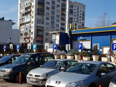 https://cdn.intercars.eu/files/3/1/2/7/6/31276/400x400,f.jpg?v=2018-03-09