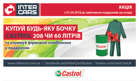 480x280px_intercars_Castrol.jpg