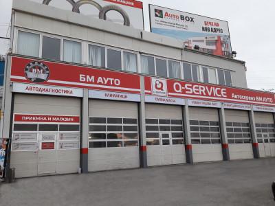 Q-Service БМ Ауто