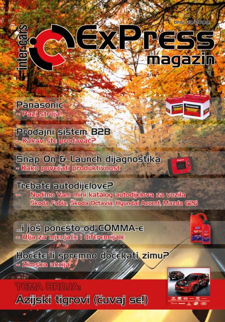 IC ExPress 3
