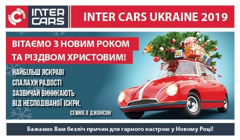 480x280px_intercars_NY2019_20181228.jpg