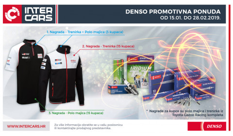 Osvoji nagrade iz Toyota Gazoo Racing asortimana