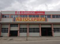 Q-SERVICE РОСАВТО