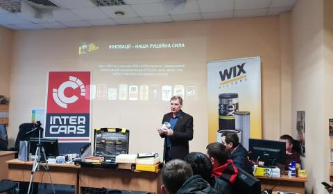 СПІЛЬНИЙ СЕМІНАР INTER CARS UKRAINE ТА WIX FILTERS