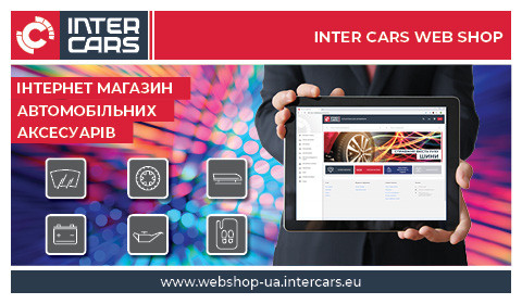 INTER CARS WEB SHOP