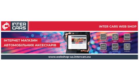 INTER CARS WEB SHOP
