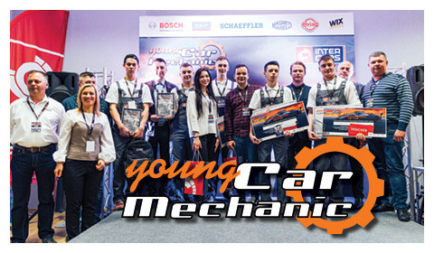 ФІНАЛ КОНКУРСУ YOUNG CAR MECHANIC