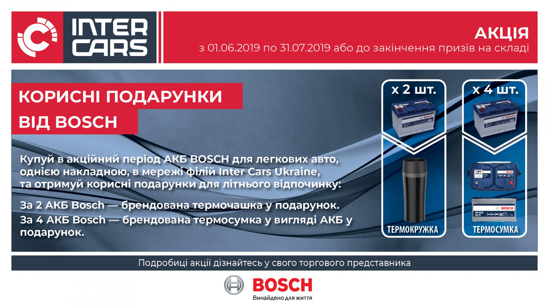 fb_20190530 Bosch.png