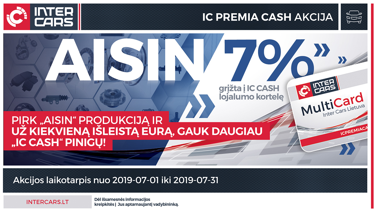ICTV_AISIN_CASH_1907.jpg