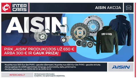 ASIN akcija