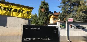 Автокомплекс НД Моторс