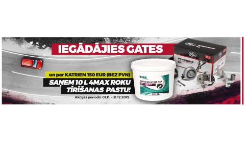 GATES AKCIJA