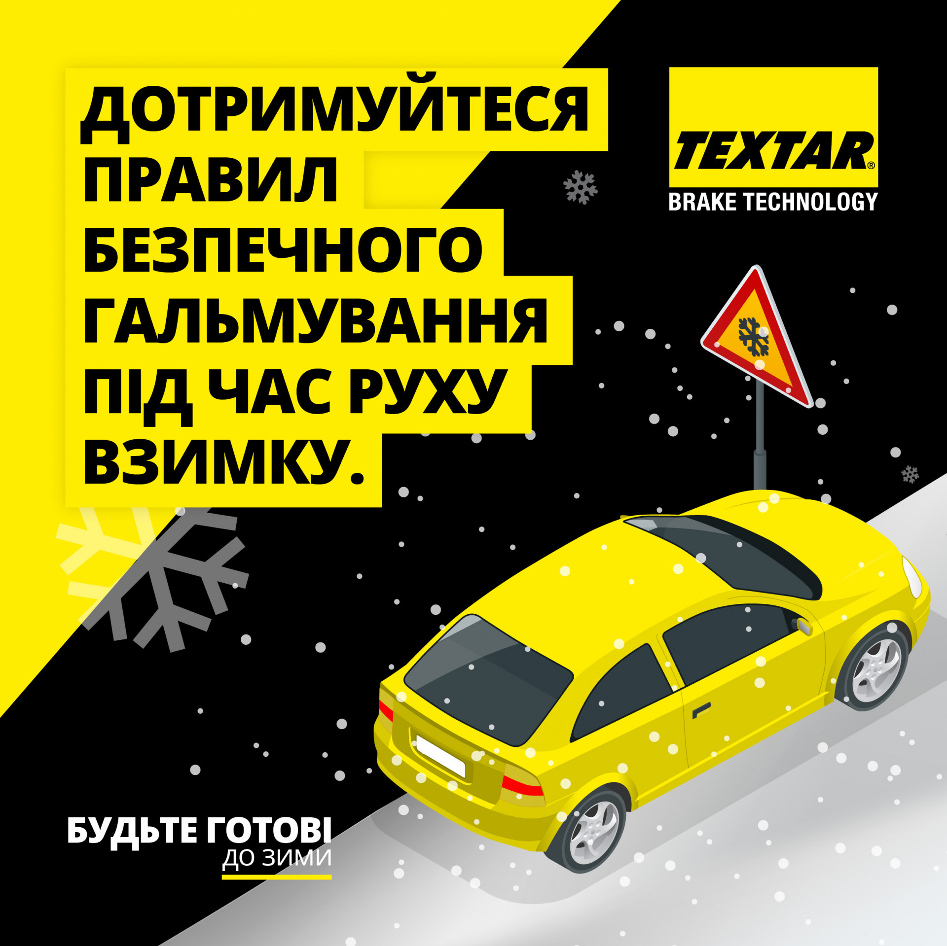 Textar Winter Tips (alt Univers) Ukranian-04.jpg