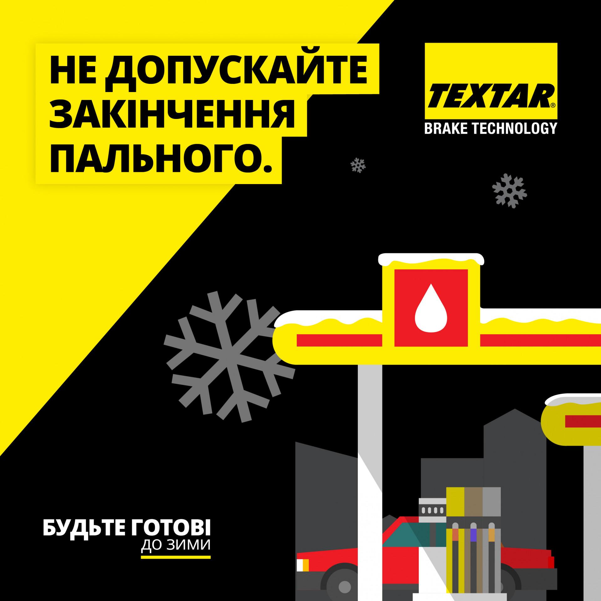 Textar Winter Tips (alt Univers) Ukranian-07.jpg