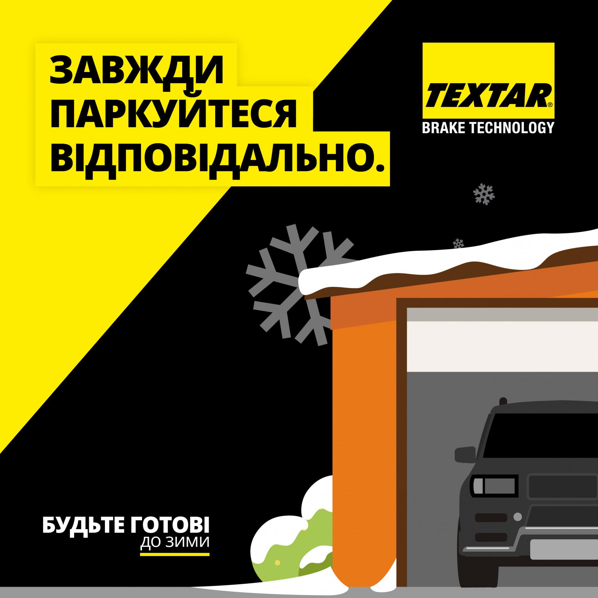 Textar Winter Tips (alt Univers) Ukranian-08.jpg