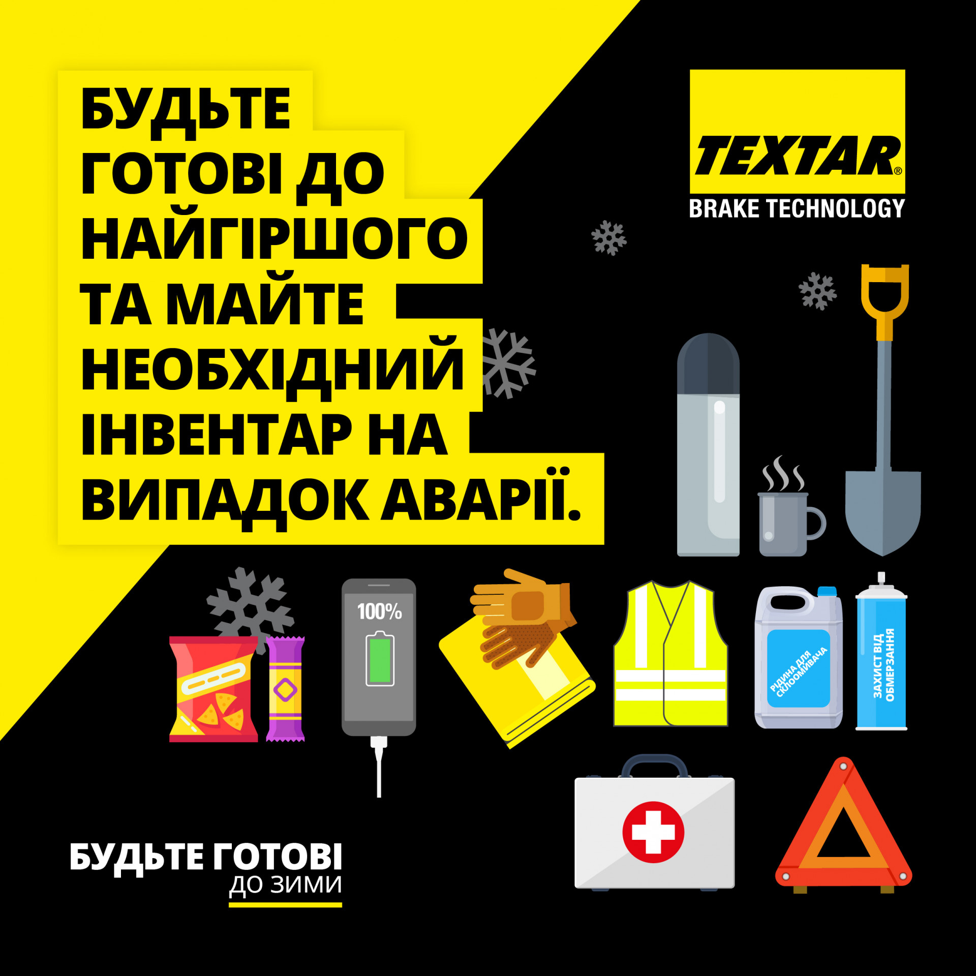 Textar Winter Tips (alt Univers) Ukranian-09.jpg