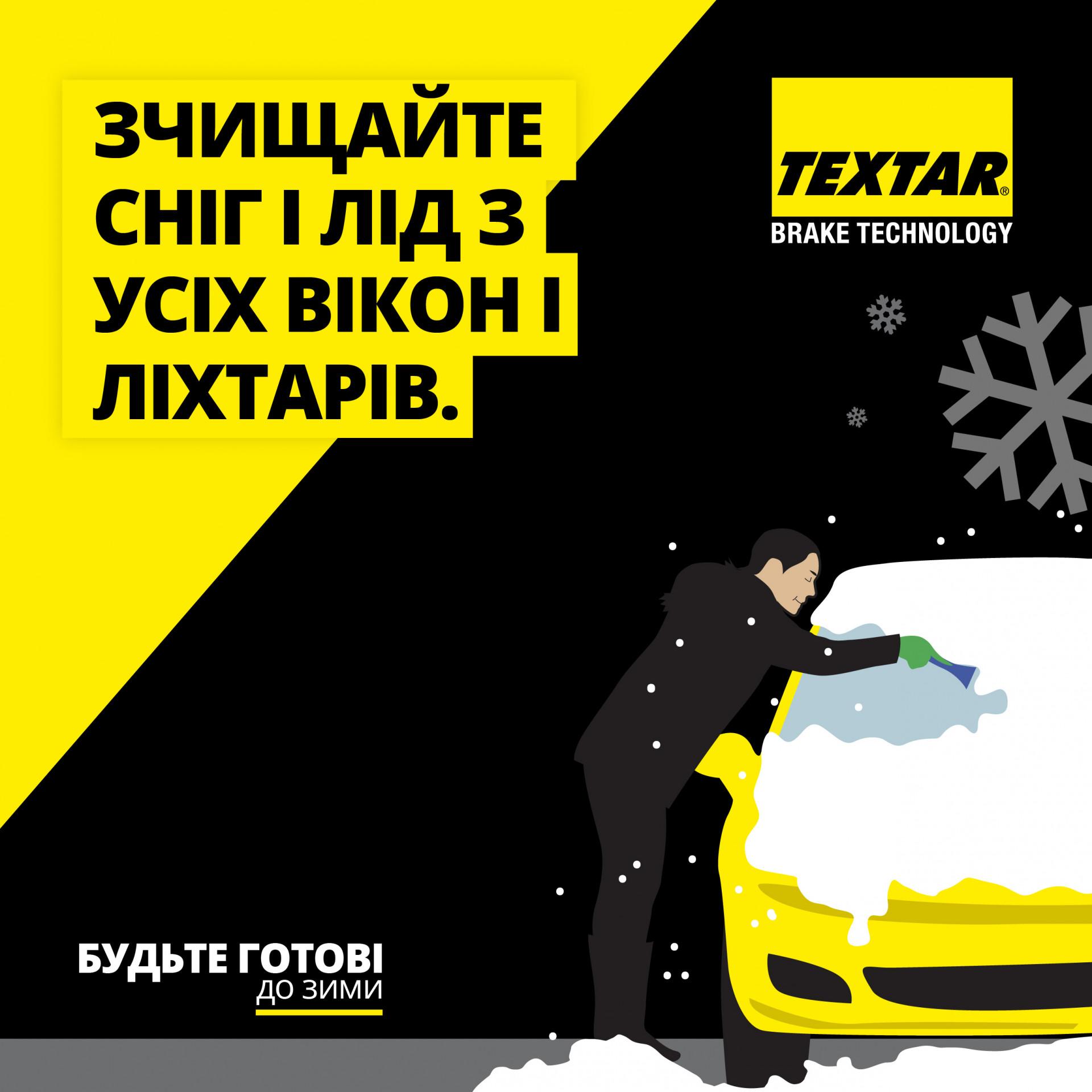Textar Winter Tips (alt Univers) Ukranian-10.jpg
