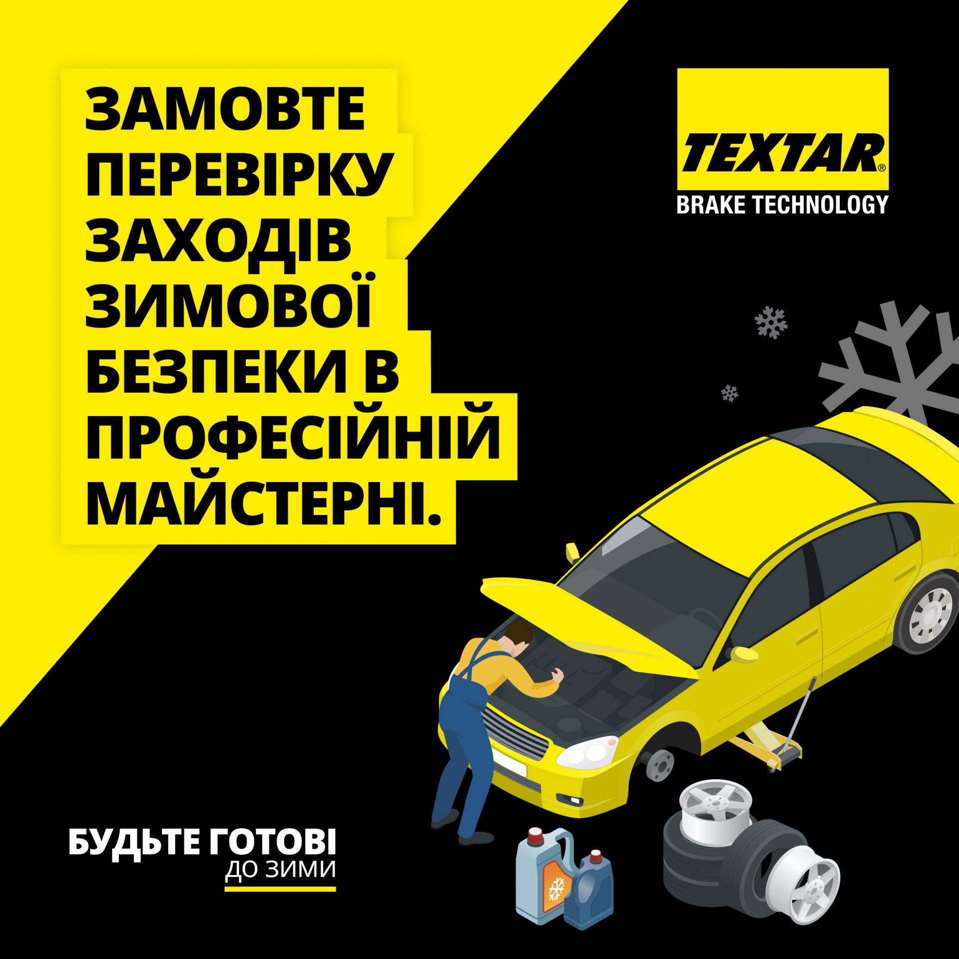 Textar Winter Tips (alt Univers) Ukranian-11.jpg