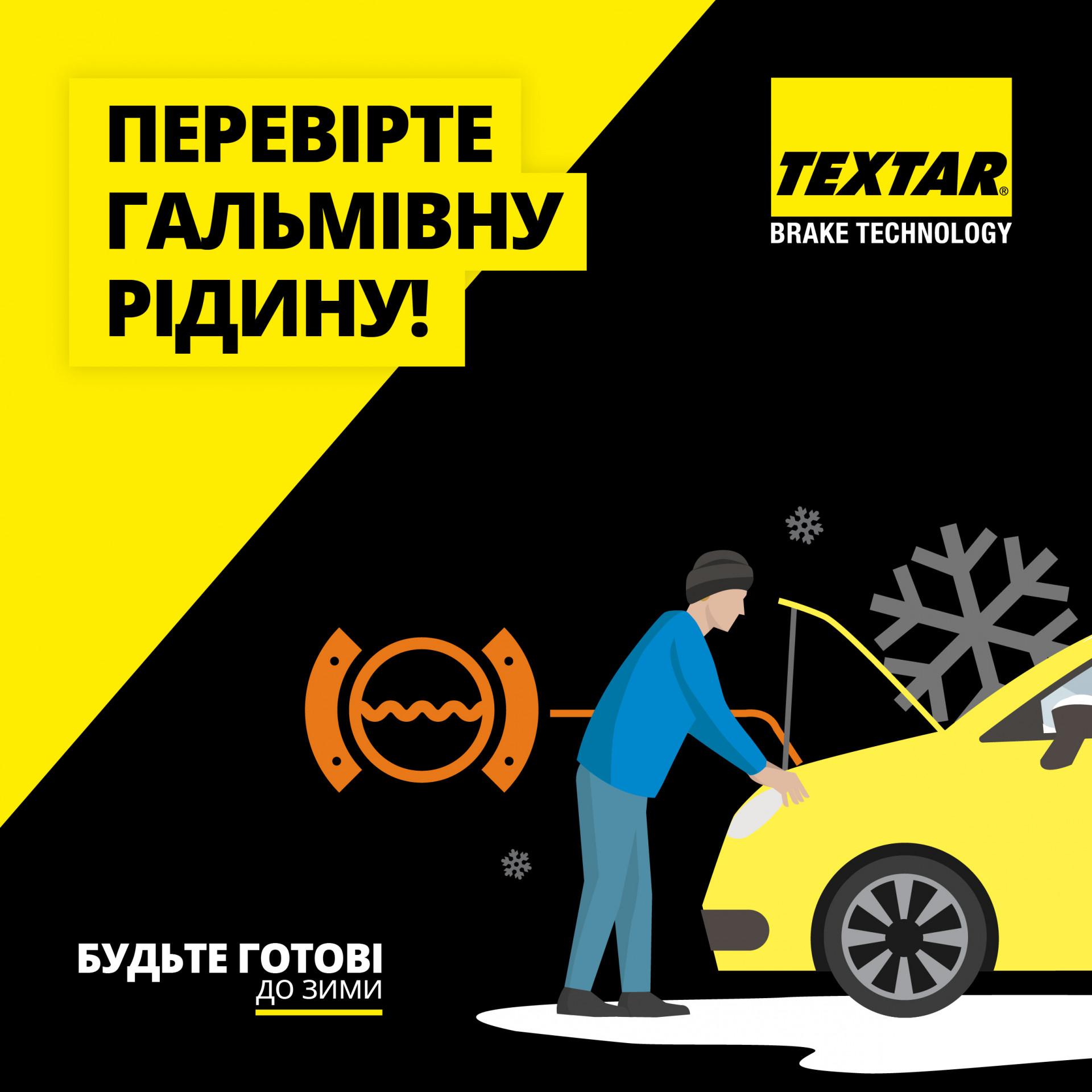 Textar Winter Tips (alt Univers) Ukranian-12.jpg