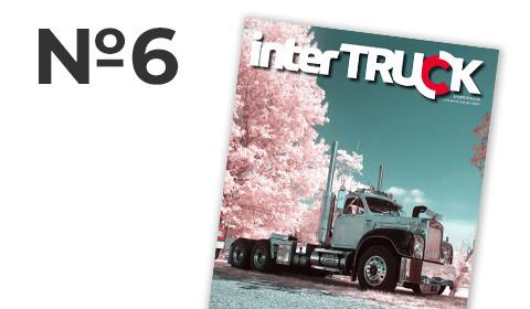 INTER TRUCK. ВИПУСК № 6
