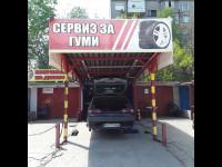 Сервиз за гуми Марти-М11