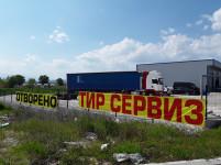 Макс Лифт ТИР СЕРВИЗ