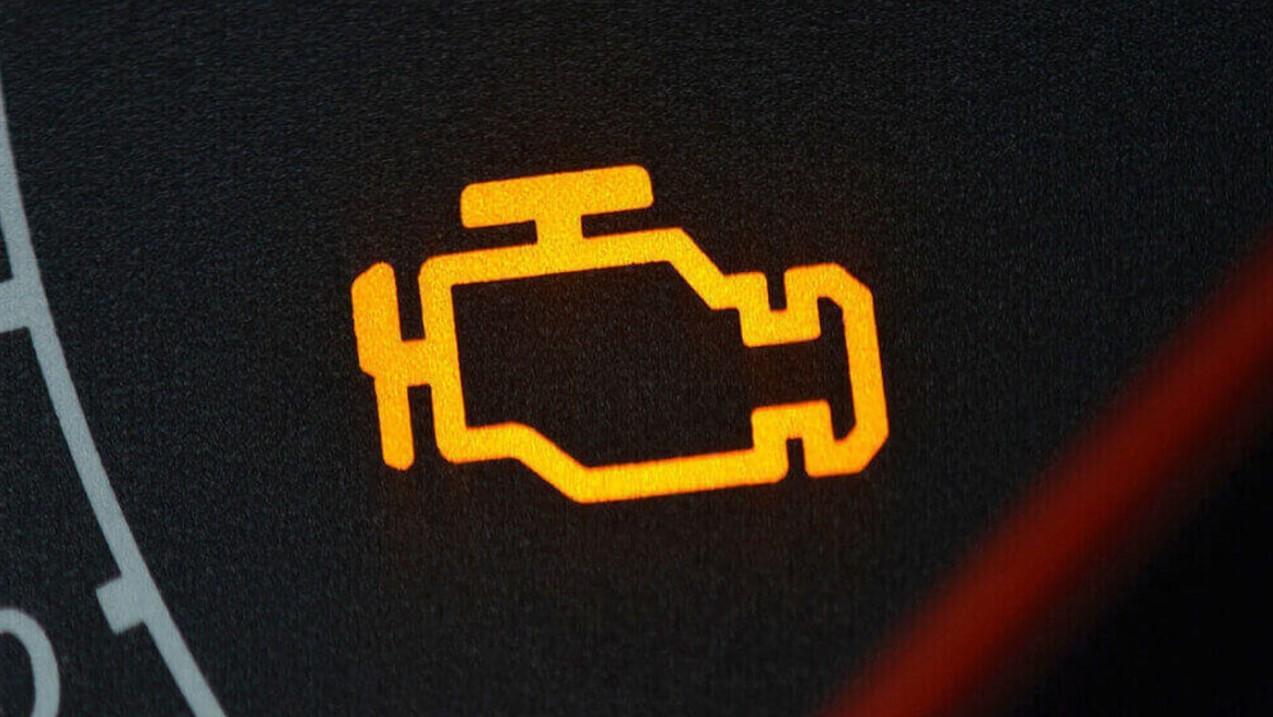 check engine lempute.jpg
