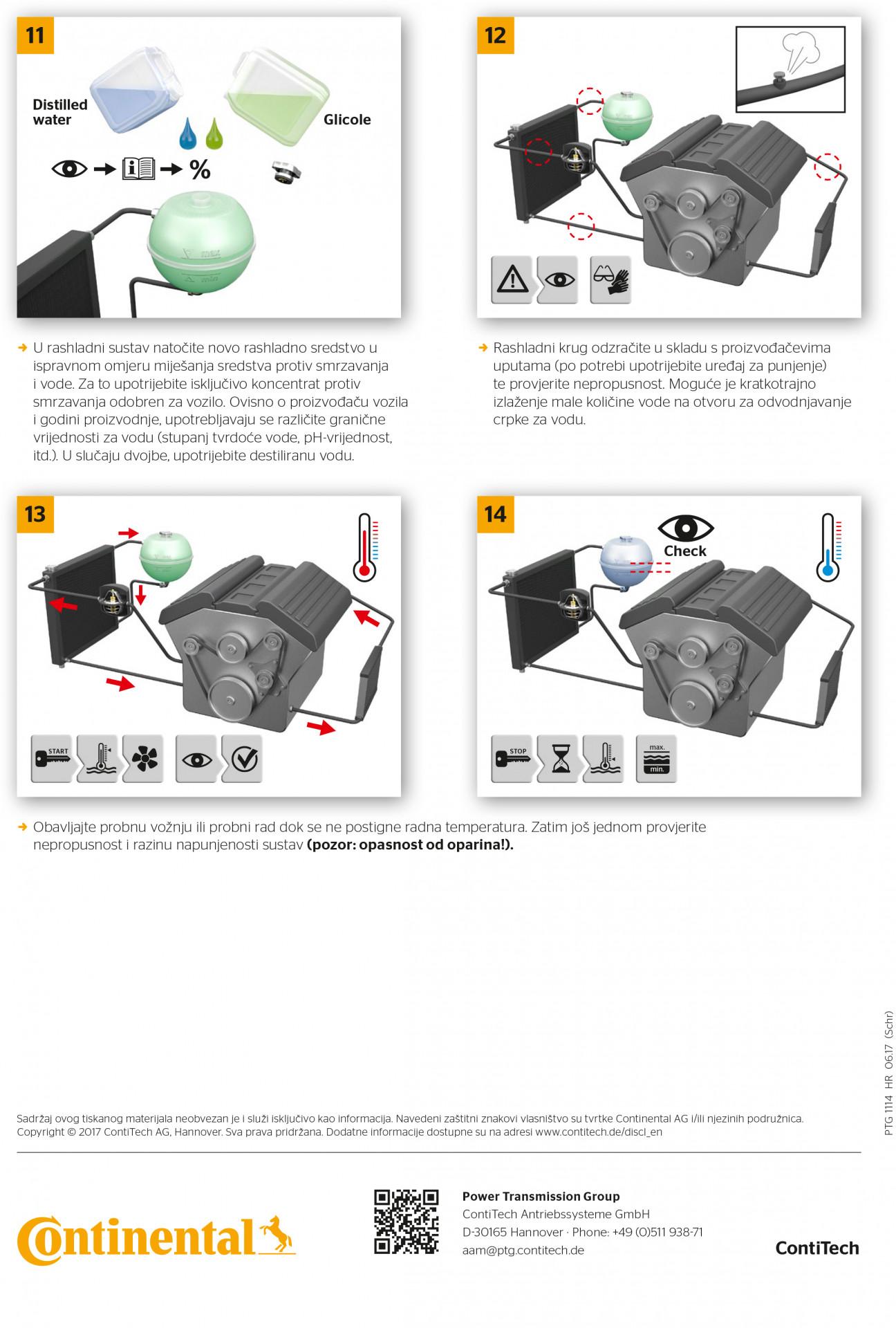 Pumpe vode napomena za ugradnju-4.jpg