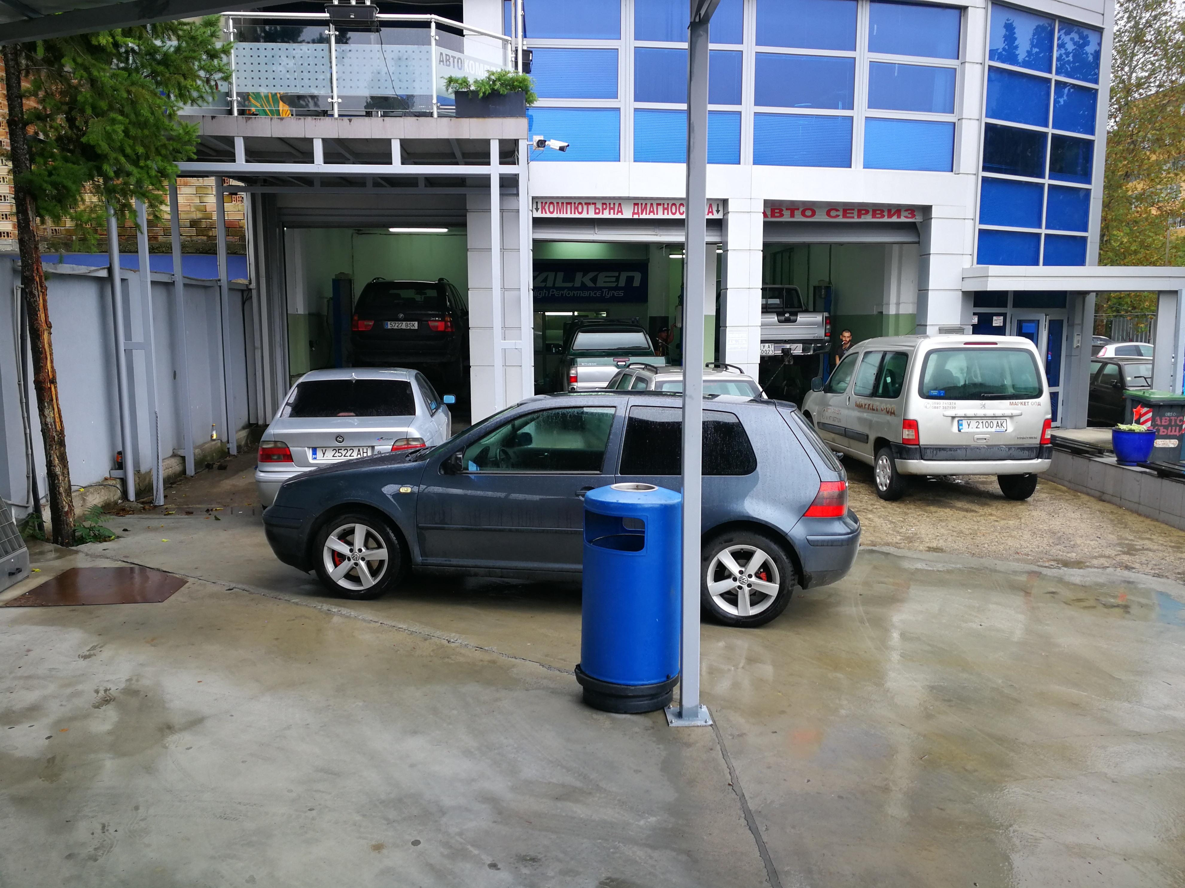 Автосервиз Алпина photo-0