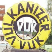 VUK  S.P. photo-0