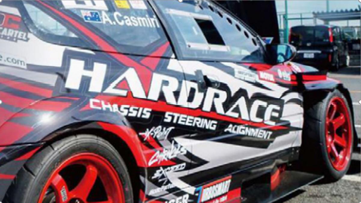 """""""Hardrace"""" pakabos elementai.png"""