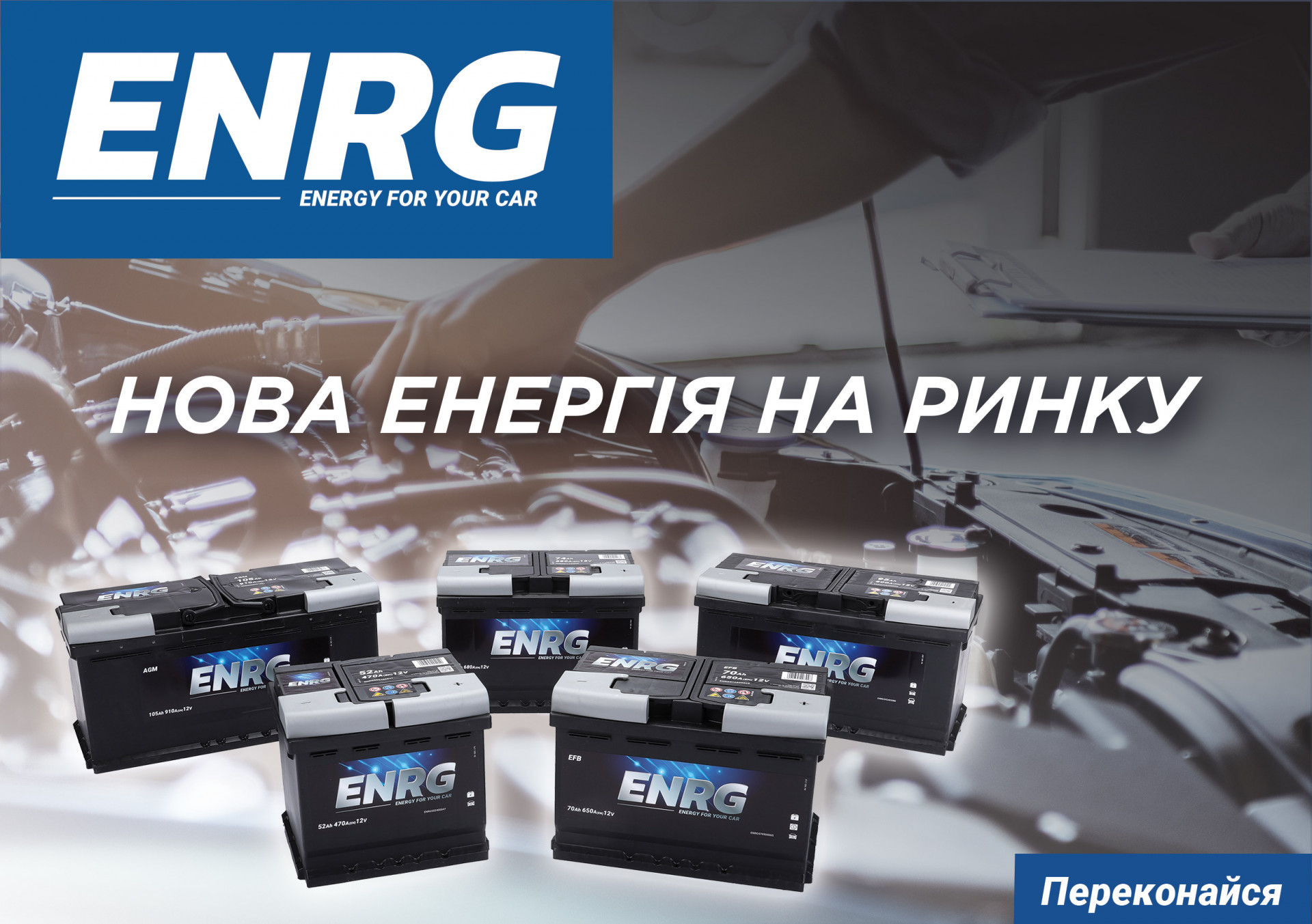 a5_20210603-ENRG.jpg