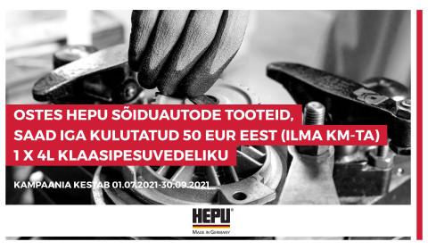 HEPU kampaania