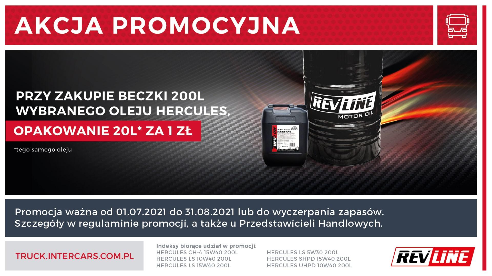 Revline_.jpg