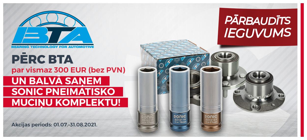 BTA-akcija-jul2021-1250x570px.jpg