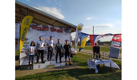 Moto trka Banja Luka 2021